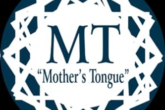 Mother's Tongue