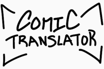 Comic Translator