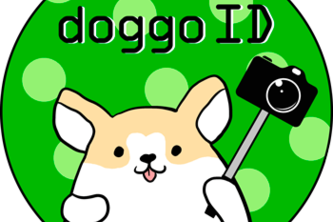 DoggoID
