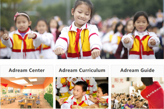 Automation Journey for ADREAM FOUNDATION - CHINA