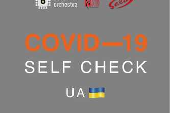 COVID19 SELF CHECK UA