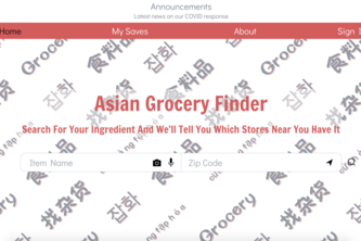 Asian Grocery Finder