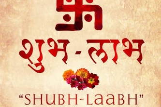 Shubh Laabh (Market Guru for all type of your Investments)