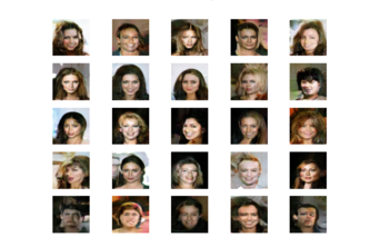 FaceGen - An Elementary Project in Image Generation