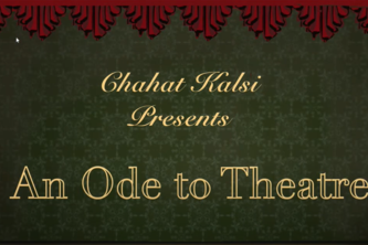 An Ode to Theatre
