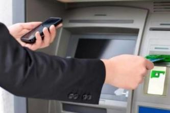 ATM INTERFACE WITH OTP GENERATION