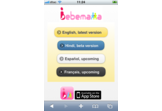 Bebemama mobile app - Empowering mothers