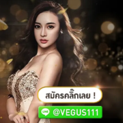 VEGUS111 VEGUS BETTING WEBSITE's avatar